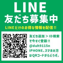 新宿御苑美容クリニックのLINE@ @gyoen-clinic